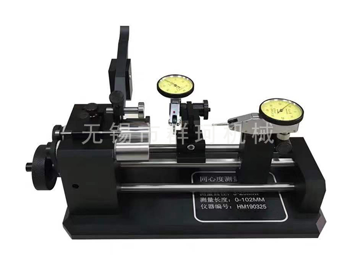 Concentricity measuring instrument